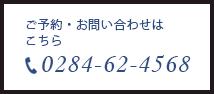 0284624568